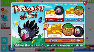thanksgiving day best buy new agario thanksgiving skins youtube