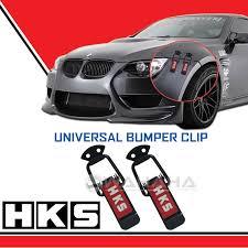 nissan malaysia promotion 2016 bumper clip price harga in malaysia lelong