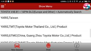 toyota product line launch x431 pro test engine toyota yaris youtube