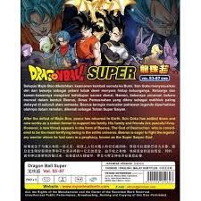 dragon ball super tv 53 87 dvd japanese anime english subtitled