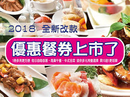 plats cuisin駸 麗京棧酒店hotel intrendy home