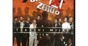 download film genji full movie subtitle indonesia crow zero 4 full subtitles indonesia cwms release notes 2 6