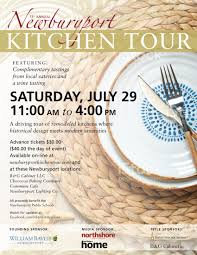 newburyport kitchen tour