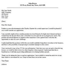 cover letter for supervisor position resume template pinterest