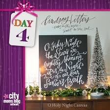 12 days of christmas giveaways enter now to win a lindsay