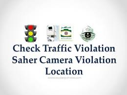Ministry Of Interior Saudi Arabia Traffic Violation Check Traffic Violation Saher Camera Location Saudi Expat News
