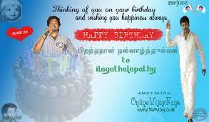 vijay birthday wallpapers vijay 40th birthday wishes