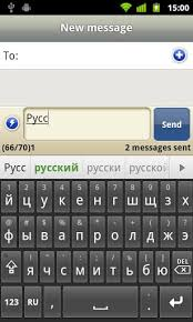 keyboard pro apk smart keyboard pro version apk androidappsapk co
