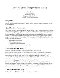 customer service resumes exles customer service resume exles cliffordsphotography