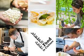 cuisine chambon bahrain authority for culture and antiquities kingdom of bahrain