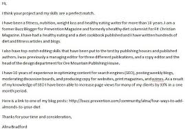 cover letter copy and paste the letter sample
