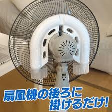 fan that uses ice to cool wide rakuten global market eyestone 3 pair air fan