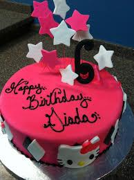 specialty birthday cakes personalized birthday cakes birthday cakes images customized