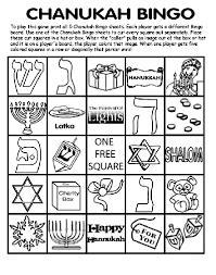 hanukkah bingo chanukah bingo board no 3 coloring page crayola