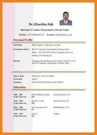 latest biodata format teller resume sample