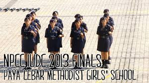 secondary unit npcc iudc finals 2013 paya lebar methodist girls u0027