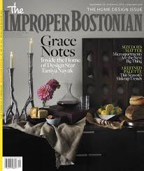2013 cover gallery improper bostonian