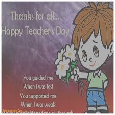 greeting cards lovely teachers day greeting cards messages