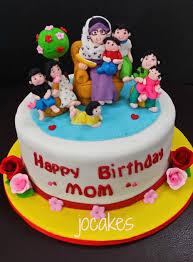 dads cake jocakes