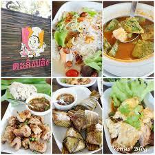 poign馥s meubles de cuisine 曼谷美食推薦 taling pling savoury cuisen 平價好吃泰國菜 時尚