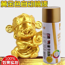 buy shun gold plated silver plating since the painting bright gold