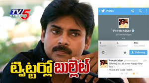 pawan kalyan on twitter first day record grabs second place