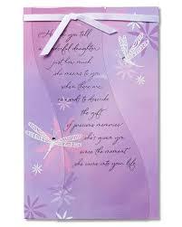 amazon com american greetings sentimental birthday card for