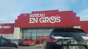 centre de copie bureau en gros bureau en gros 1041 rue du marché central montréal qc
