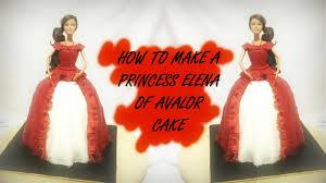 princess elena of avalor princess cake tutorial youtube