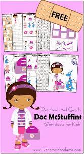 free doc mcstuffins worksheets disney jr homeschool and free