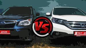lexus nx vs honda hrv subaru forester vs honda cr v сравнительный тест youtube