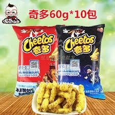 turkey bags usd 12 21 cheetos japanese steak corn stick puffed food cheetos