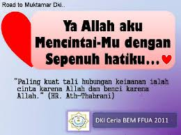 cinta dalam diam menurut islam