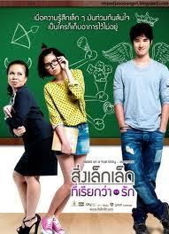 film perang thailand terbaru first love a little thing called love wikipedia bahasa indonesia