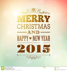 happy new years posters merry christmas and happy new year 2015 poster stock vector