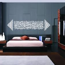stickers islam chambre chambre islam 100 images awesome stickers islam chambre images