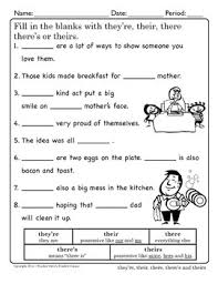 free spelling worksheets by the illustrated classroom tpt