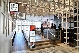 tetsujin japanese restaurant by principle design u0026 architects eat