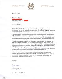 international relations specialist resume sea campaign reply from government and follow up letter