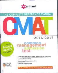 buy the complete reference manual for cmat common management