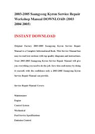 2003 2005 ssangyong kyron service repair workshop manual download 20 u2026