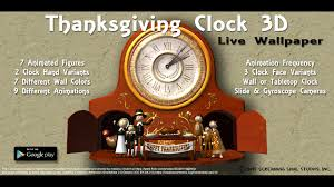 thanksgiving animated clock 3d live wallpaper for android