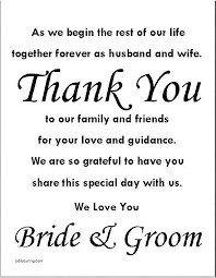 words for wedding thank you cards wedding thank you quotes rrrtv me