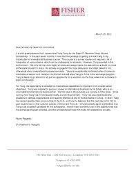 ralph d mershon study abroad scholarship recommendation letter