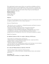 Physician Assistant Resume Templates Dental Assistant Resume Sles Marvelous Dental Assistant