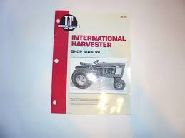 international harvester ih tractor service manual cub 184 185 lo
