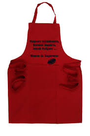tablier de cuisine tabliers cuisine tabliers humour tabliers rugby accessoires rugby