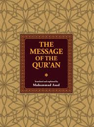 the message of the qur an by muhammad asad the message of the qur an islamic book trust online bookstore