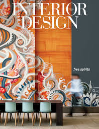 Latest Interior Design Products Interior Design February 2017