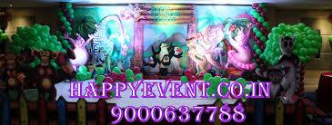 Horse Birthday Decorations Happy Event Birthday Decorations Birthday Party Themes Birthday